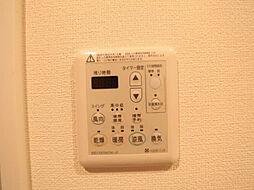 プレサンス丸の内レジデンスIIIの追い焚き 浴室暖房乾燥機付お風呂