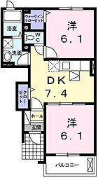本竜野駅 4.8万円