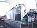 JR仙山線「北...