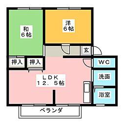 ベルコリーヌ藤ケ丘  B棟[1階]の間取り