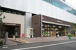 イトーヨーカドー石神井公園店(1367m)