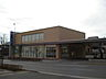 周辺,2LDK,面積51.66m2,賃料6.3万円,つくばエクスプレス みどりの駅 徒歩25分,,茨城県つくば市みどりの南