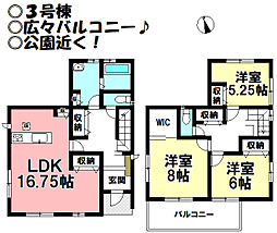 碧南中央駅 2,280万円