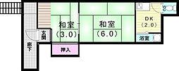 長田駅 2.5万円