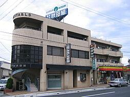 兵庫県宝塚市安倉中2丁目の賃貸マンションの外観