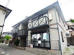 兵庫県神戸市北区鈴蘭台北町2丁目の賃貸アパートの外観