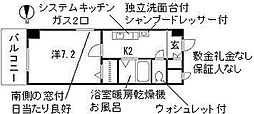 愛知県名古屋市中区正木4の賃貸マンションの間取り