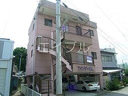 高知県高知市潮新町1丁目の賃貸マンションの外観