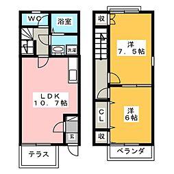 マオ鳴子 A[1階]の間取り