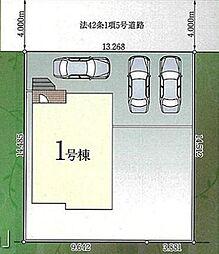 横浜市戸塚区原宿3丁目