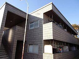 浅間ハイツ[2階]の外観