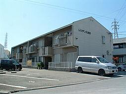 レジデンス友沢[203号室]の外観