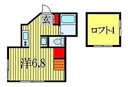 メゾン直希[1階]の間取り
