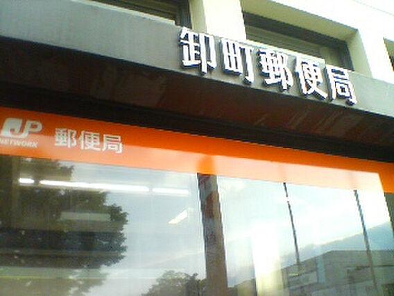 卸町郵便局まで...