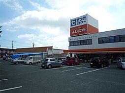 たつみーストア 御津店(738m)