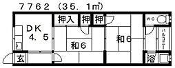 東阪田文化住宅[202号室号室]の間取り