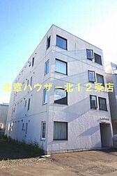 S−STUDIO (エススタジオ)