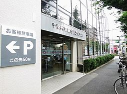 千葉興業銀行習志野支店まで333m、近くに銀行があって便利です