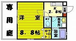 The Four-Leaf Clover[2階]の間取り