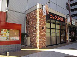 コメダ珈琲店 白島キューガーデン店まで徒歩4分です。