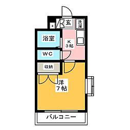 リゲール箱崎[5階]の間取り