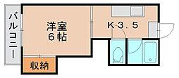 メゾンドエスポワール[2階]の間取り