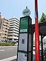 新宿駅西口行き...