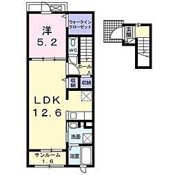 アルドーレ B[2階]の間取り