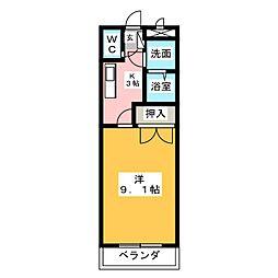 コンフォースハイム[2階]の間取り