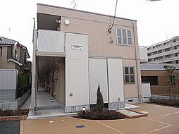 埼玉県志木市幸町4丁目の賃貸アパートの外観