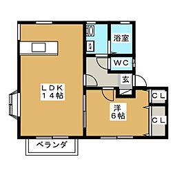 マロニエガーデンA[2階]の間取り