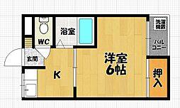 井宮マンション[3階]の間取り