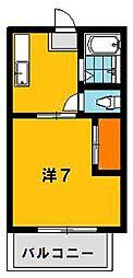 ユーハイツ[203号室]の間取り