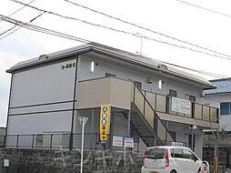 広島県安芸郡熊野町神田の賃貸アパートの外観