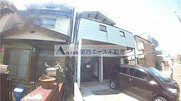 [一戸建] 大阪府東大阪市新鴻池町 の賃貸【/】の外観