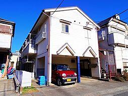 東京都東久留米市八幡町1丁目の賃貸アパートの外観