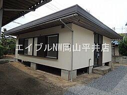 山陽本線 東岡山駅 徒歩22分