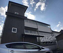 京都市営烏丸線 今出川駅 徒歩24分の賃貸マンション