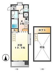 グリム覚王山[6階]の間取り
