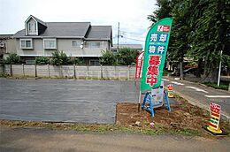 公園隣接の東側道路