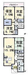 一戸建て(南草津駅から徒歩30分、96.38m²、2,790万円)