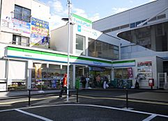 コンビニエンスストアファミリーマート拝島駅南口店まで1162m