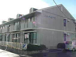 三重県四日市市大字茂福の賃貸マンションの外観