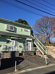 神奈川県茅ヶ崎市堤の賃貸アパートの外観