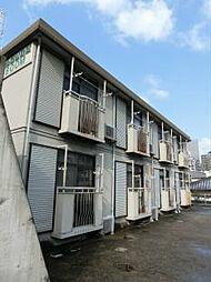 福岡県福岡市中央区警固2丁目の賃貸アパートの外観