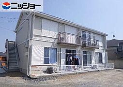 赤池駅 4.5万円