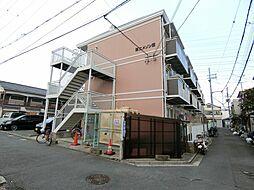第2メゾン扇[1階]の外観