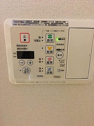 浴室乾燥暖房付...