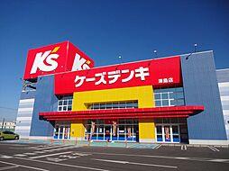 ケーズデンキ津島店 営業時間10時〜20時 徒歩 約6分(約480m)