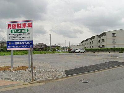 外観,,面積,賃料0.5万円,関東鉄道常総線 小絹駅 徒歩10分,,茨城県つくばみらい市絹の台5丁目